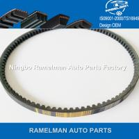 China ramelman brand auto parts original quality fan belt poly v belt for car toyota