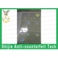 China FL hologram overlay wholesale price good quality Safety shipping 83mm x 50mm