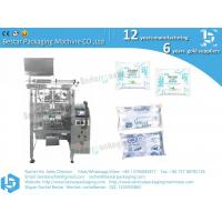 China Automatic liquid packing machine, pouch water packing machine