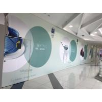 China Customized Advertising Personalized Wall Posters