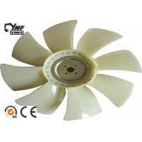 China White 4BG1T Radiator Cooling Fan Blade For Excavator Accessories