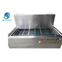 China 28 Khz Professional Ultrasonic Cleaner For Car Parts , CE Certificate