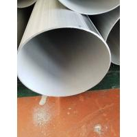 China API 5LC Grade LC65‐2205 Stainless Steel Welded Pipe UNS Number S31803 HFW