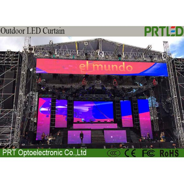China Transparent LED Curtain Stage Backdrop Waterproof P10.416 For Night Clubs