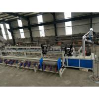 China 4m width double wire Fully Automatic PLC control Chain Link Fence Making Machine