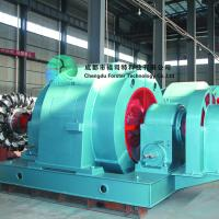 Quality Hydroelectric 250KW Pelton Water Turbine Generator for mass flow rate for sale