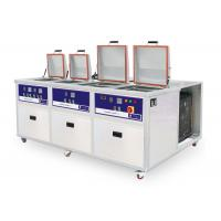 China 4 tanks Customized PCB Ultrasonic cleaner with cooling system