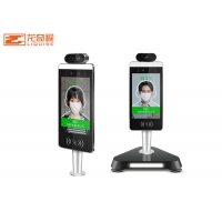China Face Recognition Body Temperature Scanner Non Contact Infrared Thermometer