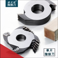 Quality Finger Joint Cutter for sale