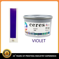 Quality Ceres Purple Soya Panton Offset Printing Ink for sale