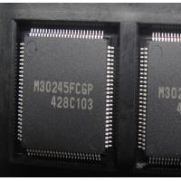 Quality power amplifier ic AN2131QC for asus laptop power ic for sale