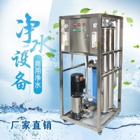China 12000LPH Automatic Aqua Pure Reverse Osmosis System SS304