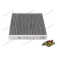 China Auto Cabin Air Filter For Land Rover RANGE ROVER IV (LG) 3.0 D Hybrid 4x4