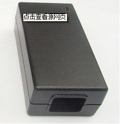 China China plastic electronic case, electronic covers, ABS material, black colorTextu