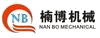 China factory - Dongguan Nan Bo Mechanical Equipment Co., Ltd.
