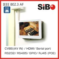 China Wall Mounted 7 Inch Industrial Control Terminal Android 6 Panel With POE 802.3af