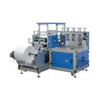 China Automatic Disposable Non Woven Shoe Cover Machine