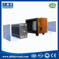 China kitchen electronic mist eliminator separator collector exhaust electrostatic