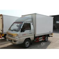 China Forland Freezer Delivery Truck , 1 Ton Fresh Vegetable Cooling Refrigerated Van