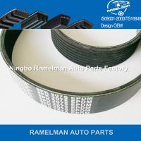 China ramelman brand auto parts original quality fan belt pk belt poly v belt for car