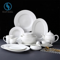China Contemporary Fully Vitrified White Porcelain Dinnerware Sets Wide Rim Frames