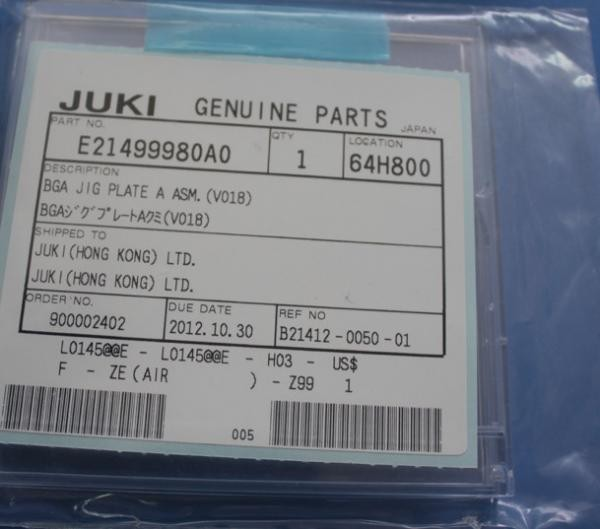 China JUKI NGA JIP PLATE A ASM E21499980A0