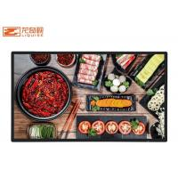 China 5ms Response Wall Mounted Advertising Display 32 Inch 65 Inch