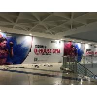 China Advertising Outdoor Wall Poster For GYM Opening Promotion Easy To Tear Off