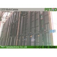 China Rental Outdoor Transparent LED Display P8.928 SMD3535 With 2 Years Warranty