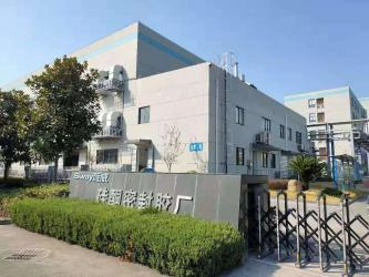 China Factory - Shanghai Siway Curtain Material Co., Ltd.