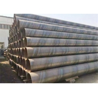 China GOST 8732-78 Seamless Steel Pipe, S355JR Steel Boiler Tube