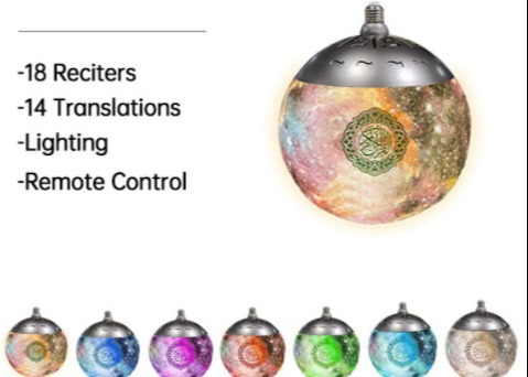 China Hanging Touch Moon Projection Night Light 25cm LED Remote Control