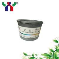 Quality Auxiliary Offset Ink for sale