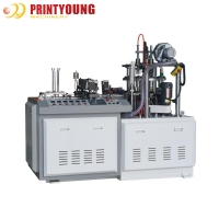 China Pry-ZSZB-D Automatic medium speed open cam paper cup forming machine