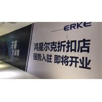 China Advertising Promotion Outdoor Wall Poster