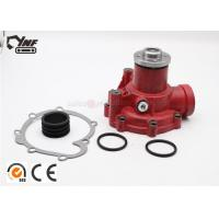 China Red Submersible Water Pumps Excavator Engine Parts YNF02797 20237457-0293-74401