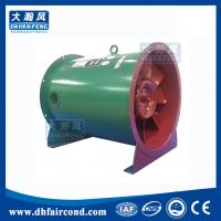 China DHF HTF fire protection ventilation fans Fire-fighting smoke exhaust axial flow