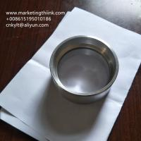 China aluminum precision NC turned ring