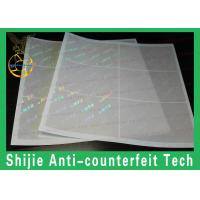 China Transparent Security ID Hologram Overlay / MD IL Hologram Overlay Sticker