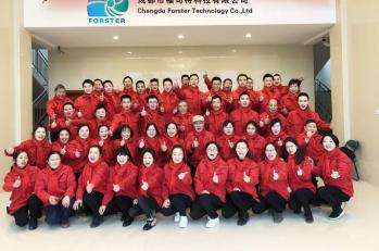 China Factory - Chengdu Forster Technology Co., Ltd.